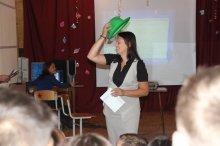 День Учителя!